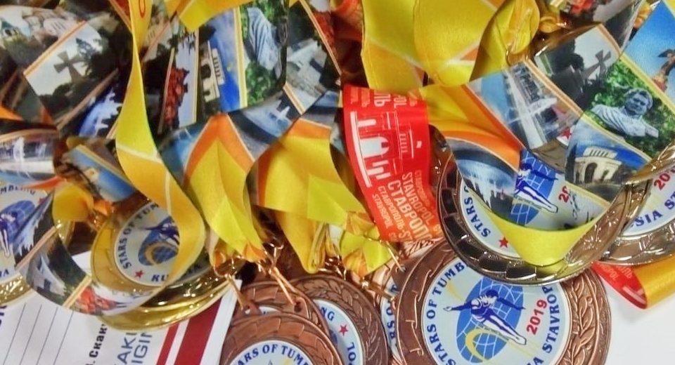 «Звезды прыжков» с наградами от «Сан-Сан» отгремели в Ставрополе