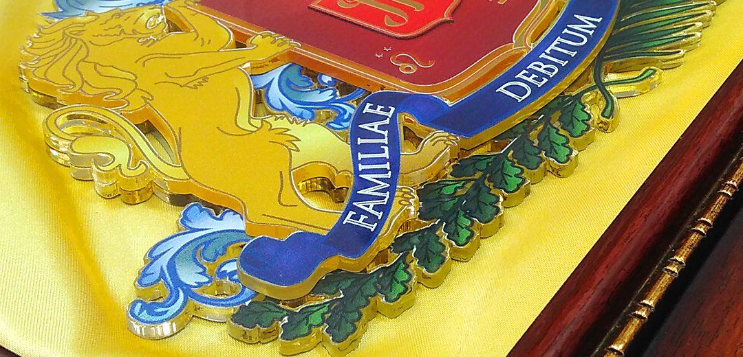 Фамильный герб на заказ в Наградном центре «Сан-Сан»