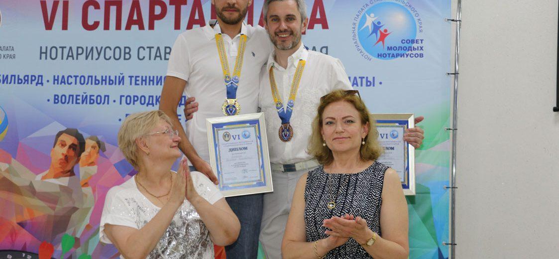 «Сан-Сан» – партнер Спартакиады нотариусов Ставрополья