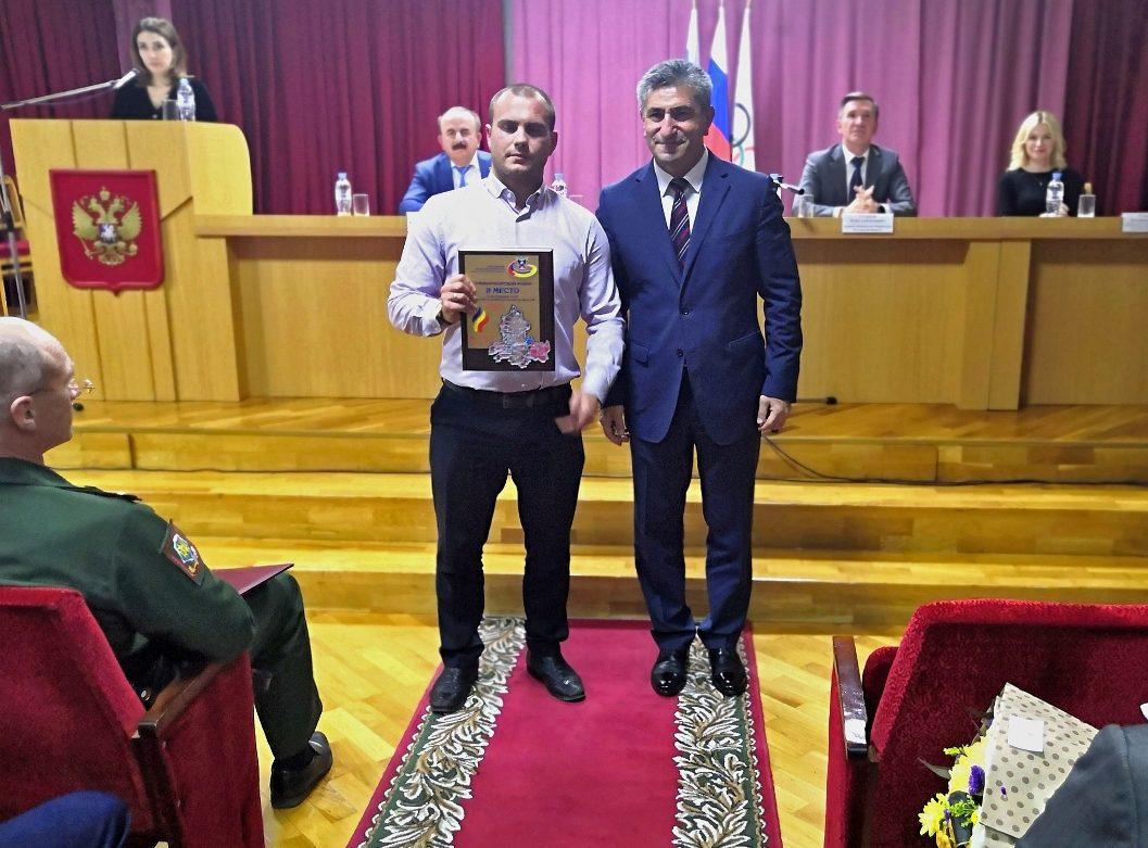 Награды от «Сан-Сан» вручили на заседании коллегии Минспорта Ростовской области