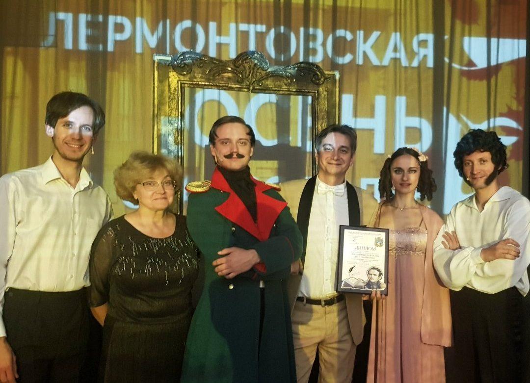 «Сан-Сан» – наградной партнер театрального фестиваля «Лермонтовская осень на Ставрополье»