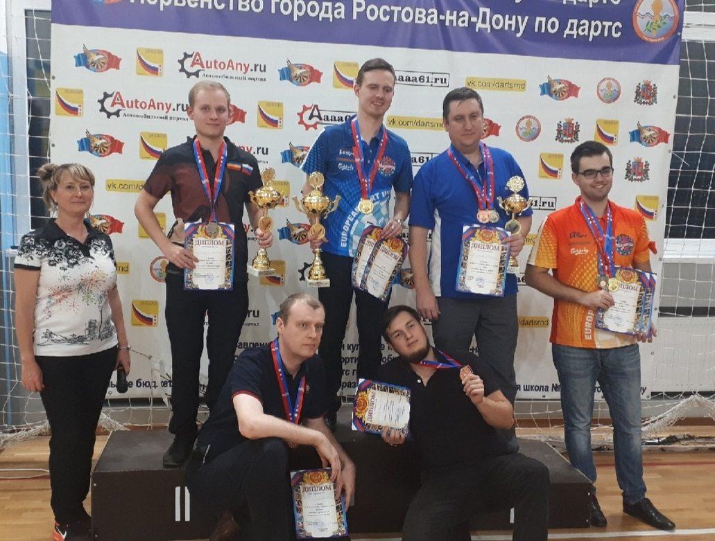 В Ростове-на-Дону лучшие дартсмены награждены трофеями от «Сан-Сан»