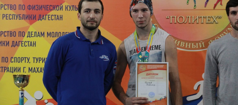 В Махачкале при партнерстве «Сан-Сан» завершился межрегиональный спортивный форум «Политех»