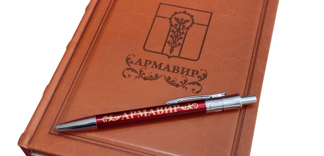 Время заказывать ежедневники и ручки с персонализацией!