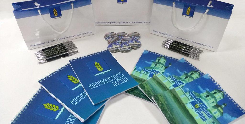 Полиграфия с символикой Новоселицкого района прошла все этапы производства в «Сан-Сане»