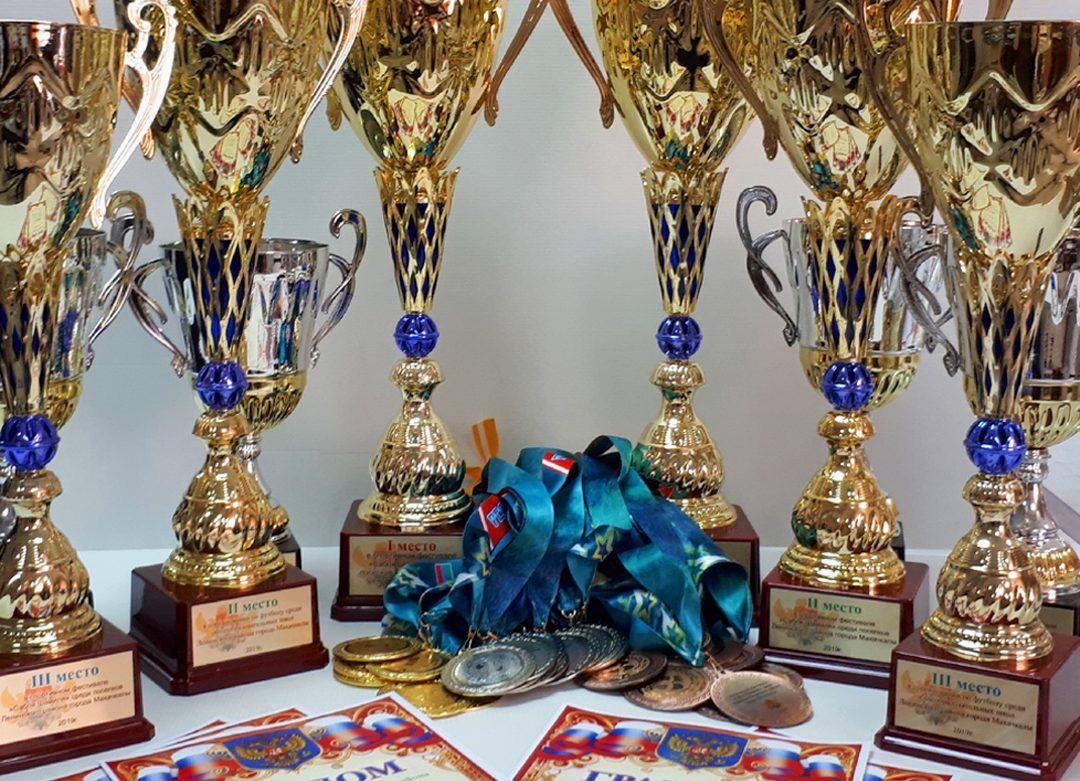 Наградной центр «Сан-Сан» воплотил желания администрации Ленинского района Махачкалы
