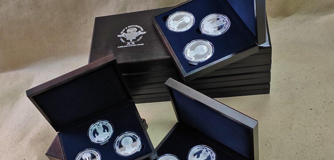 Памятные наборы медалей-пруф для мероприятий особой важности