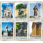 Ставропольские магниты в форме почтовой марки