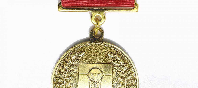 «Сан-Сан» изготовил тираж медалей «За выдающийся вклад в развитие муниципального образования город Армавир»