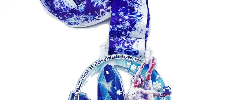 Награды для VI новогоднего турнира граций «В гостях у сказки» в городе Нальчике