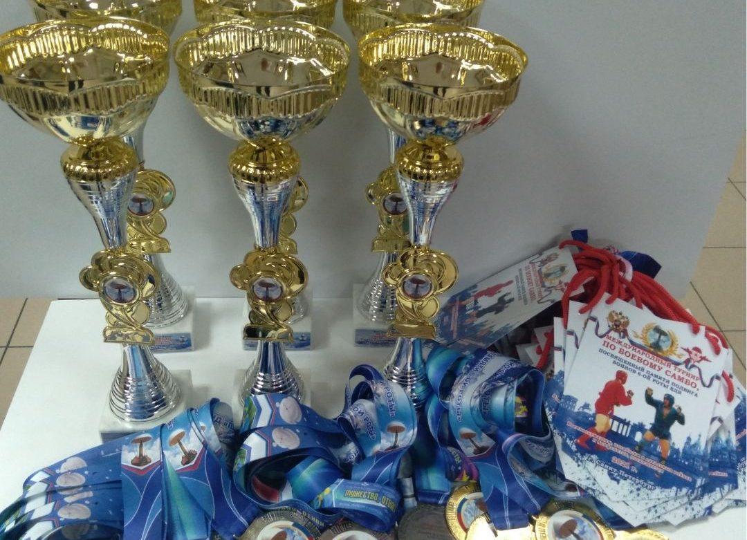 Наградная продукция для Международного турнира по боевому самбо